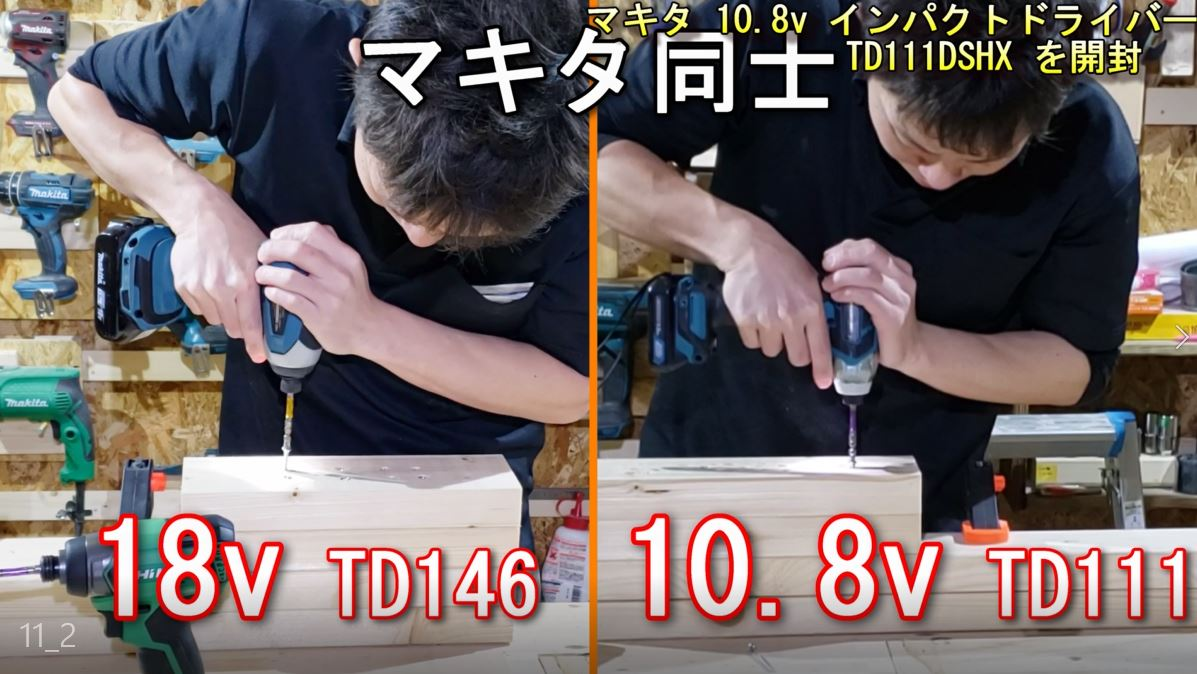 f:id:takachiro:20200507161726j:plain