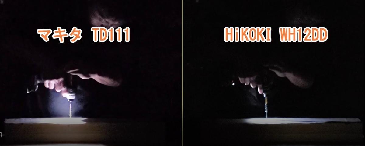f:id:takachiro:20200510213058j:plain