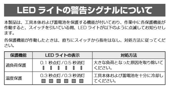 f:id:takachiro:20200510213818j:plain