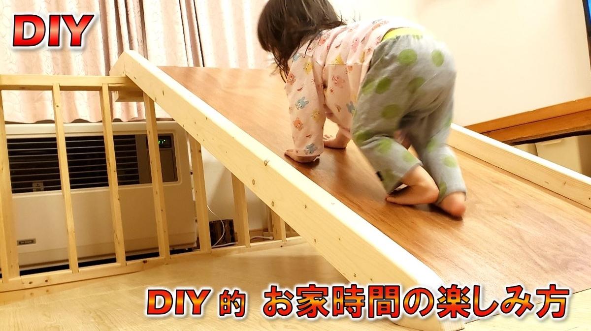 f:id:takachiro:20200530151734j:plain
