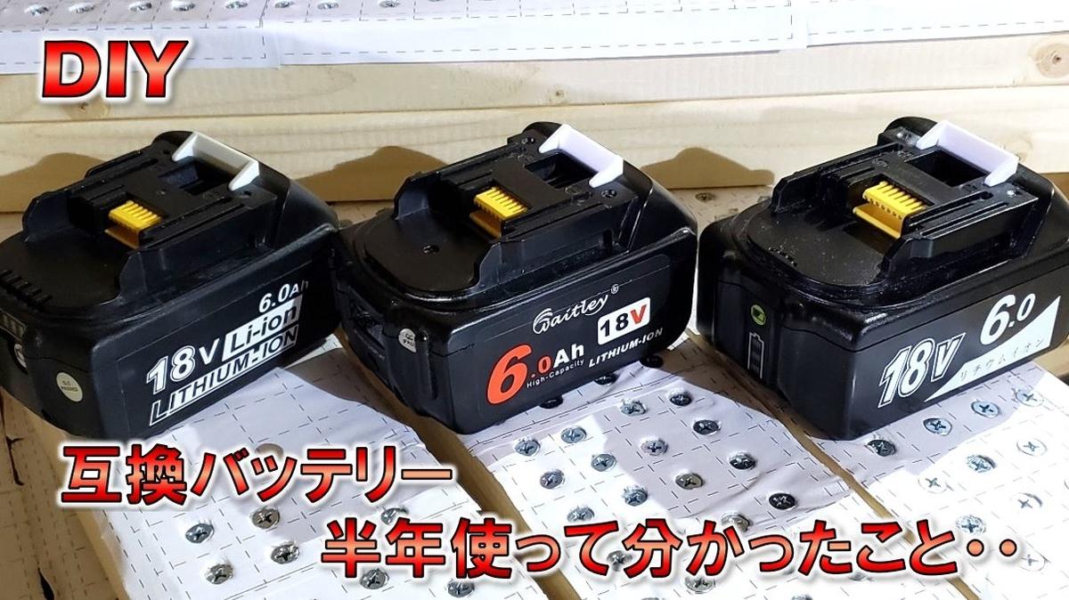 f:id:takachiro:20200928001153j:plain