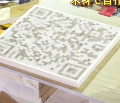 f:id:takachiro:20201010230813j:plain