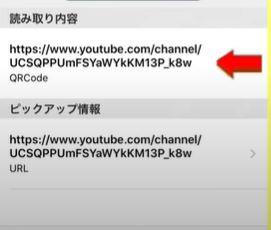 f:id:takachiro:20201010231211j:plain