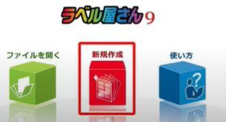 f:id:takachiro:20201010231637j:plain
