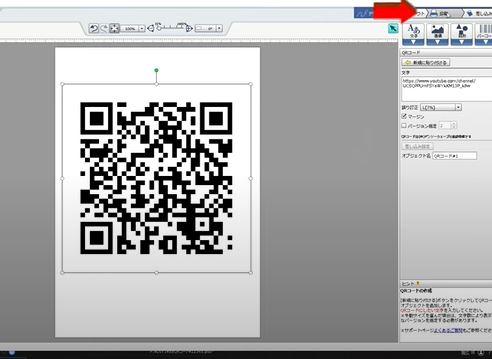 f:id:takachiro:20201012204459j:plain