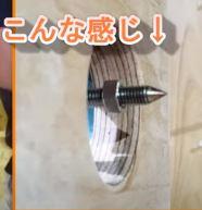 f:id:takachiro:20201017001314j:plain