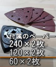 f:id:takachiro:20201021150043j:plain