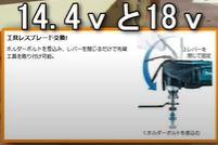 f:id:takachiro:20201021150758j:plain
