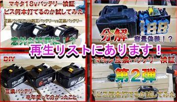 f:id:takachiro:20201024231432j:plain