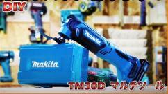 f:id:takachiro:20201116224308j:plain