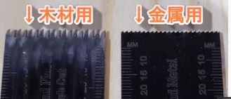f:id:takachiro:20201116230735j:plain