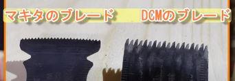 f:id:takachiro:20201116234933j:plain