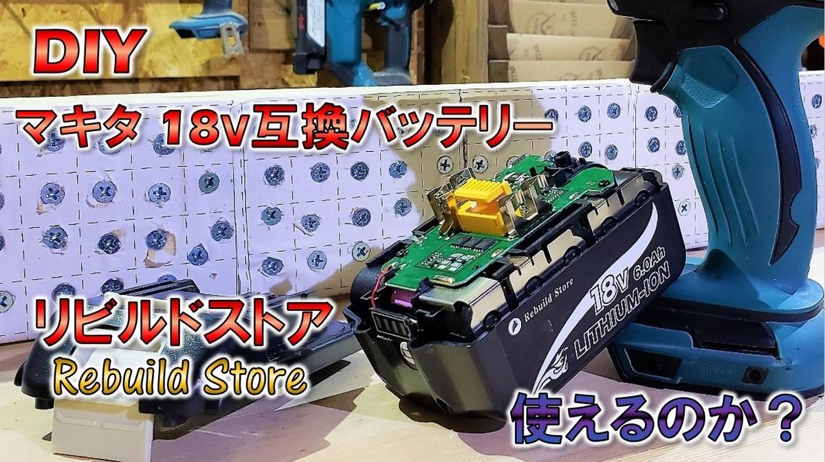 f:id:takachiro:20201205051907j:plain