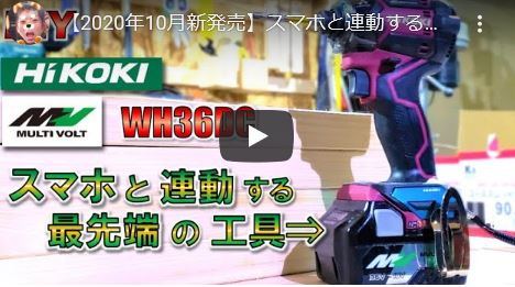 f:id:takachiro:20201209223243j:plain