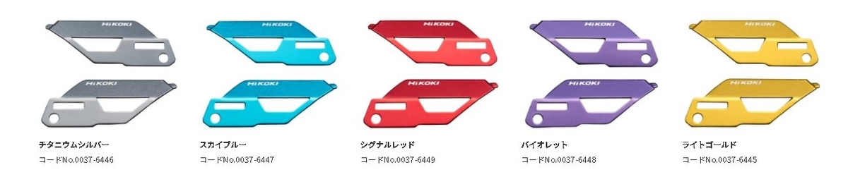 f:id:takachiro:20201209230814j:plain
