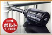 f:id:takachiro:20201210001638j:plain