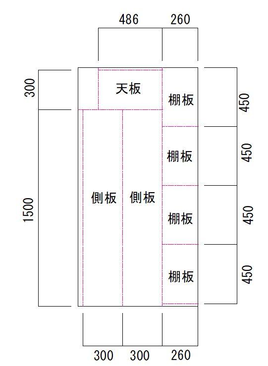 f:id:takachiro:20201217071835j:plain
