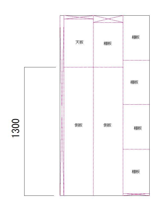 f:id:takachiro:20201219065255j:plain