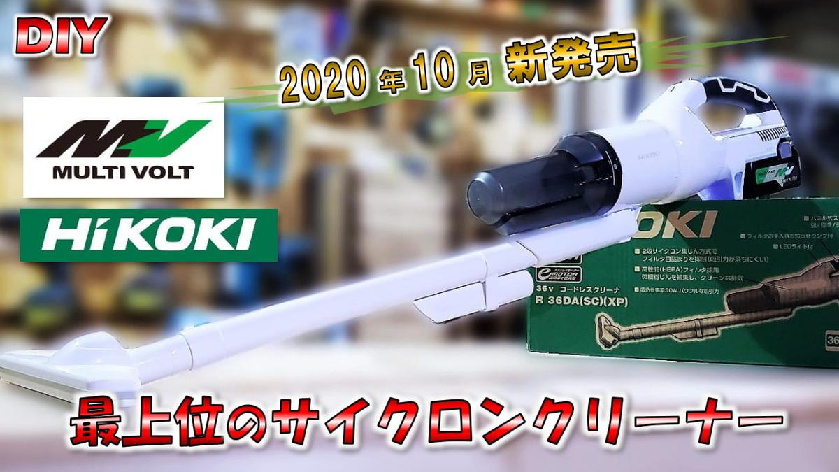 f:id:takachiro:20201219074135j:plain