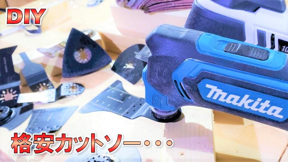 f:id:takachiro:20201220231906j:plain