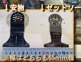 f:id:takachiro:20201221001532j:plain