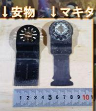 f:id:takachiro:20201221001849j:plain