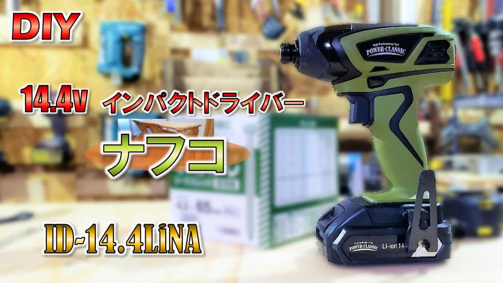 f:id:takachiro:20201221010039j:plain