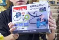 f:id:takachiro:20201226233054j:plain