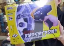 f:id:takachiro:20201226233142j:plain