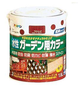 f:id:takachiro:20201230051152j:plain