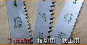 f:id:takachiro:20210112223503j:plain