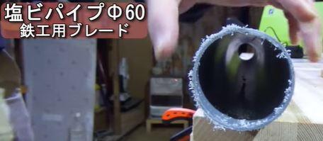 f:id:takachiro:20210116072334j:plain