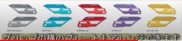 f:id:takachiro:20210226111655j:plain