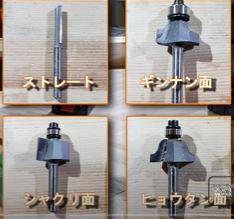 f:id:takachiro:20210302225717j:plain