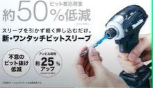 f:id:takachiro:20210503172617j:plain