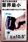 f:id:takachiro:20210503174222j:plain