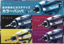 f:id:takachiro:20210503180235j:plain