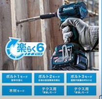 f:id:takachiro:20210505103439j:plain