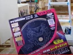 f:id:takachiro:20210520124842j:plain