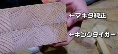 f:id:takachiro:20210520125400j:plain