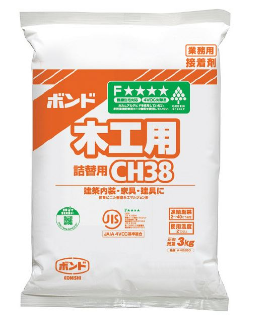 f:id:takachiro:20210623133709j:plain
