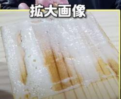 f:id:takachiro:20210624155647j:plain