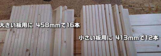 f:id:takachiro:20210628143637j:plain