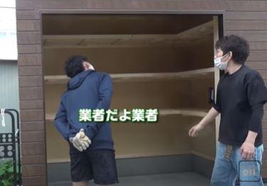 f:id:takachiro:20210628150857j:plain
