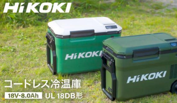 f:id:takachiro:20210729102835j:plain