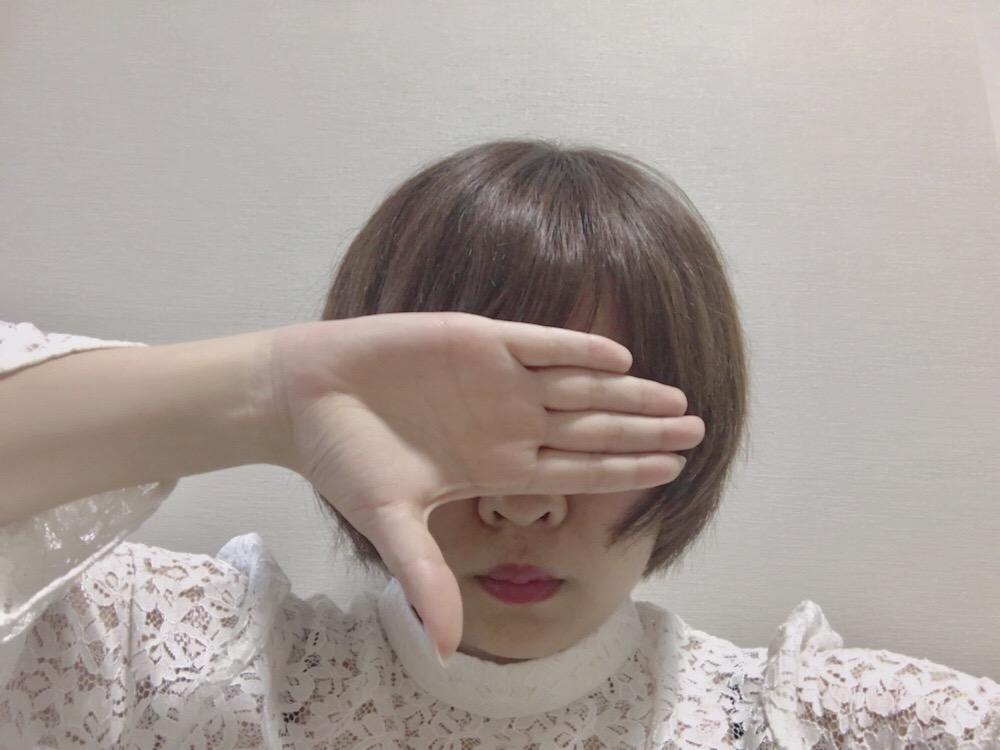 f:id:takada128:20170913173350j:plain