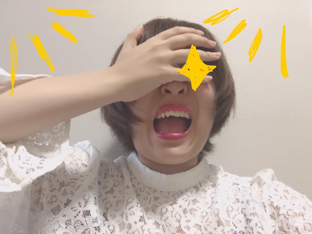 f:id:takada128:20170926225226j:plain