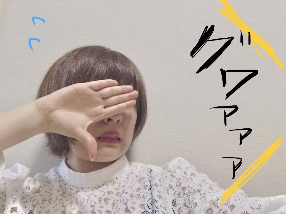 f:id:takada128:20170926225337j:plain