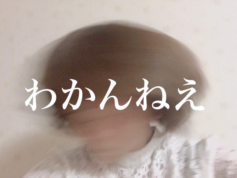 f:id:takada128:20171006211531j:plain