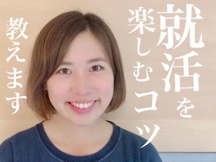 f:id:takada128:20171009182917j:plain